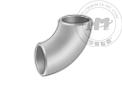 薄壁對接焊鋁無螺紋管接頭